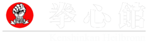 Karate kendo iaido kenshinkanheilbronn